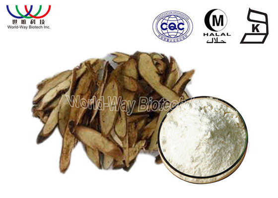 China Bulk Knotweed Extract Resveratrol Weight Loss Trans - Resveratrol High Standard supplier